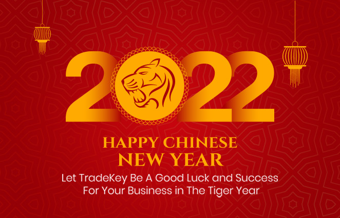 Amazon Retailer