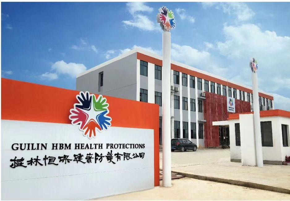 Guilin HBM Sanitary Protections, Inc