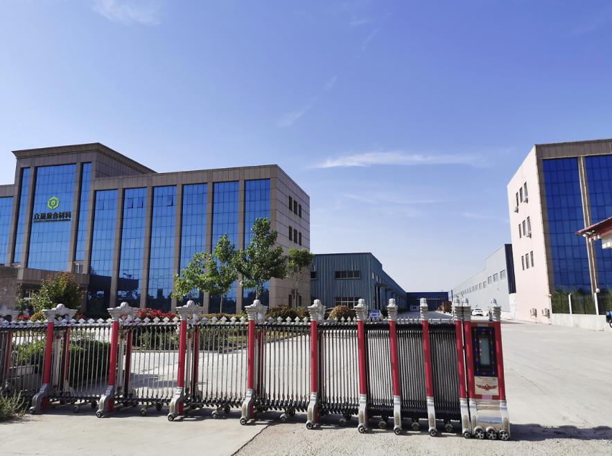 Henan Zhongsheng Composite Materials Co., Ltd