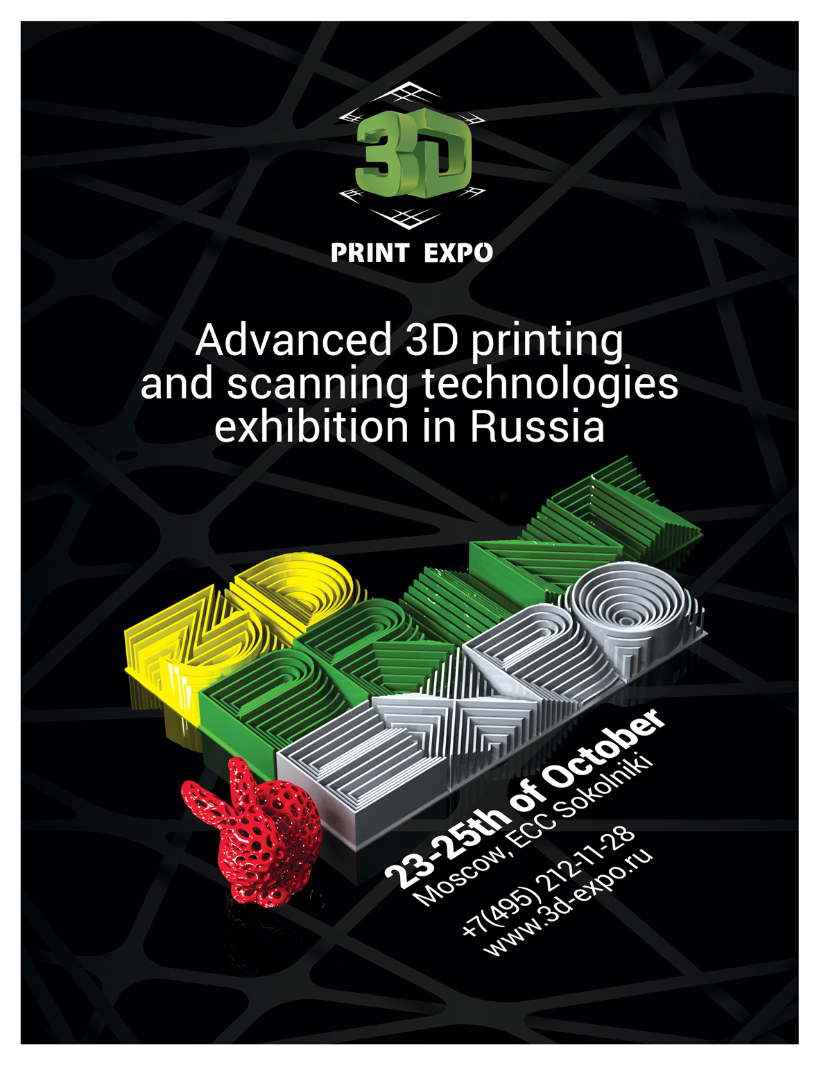 3D Print Expo: what will take your breath away at the second exhibition